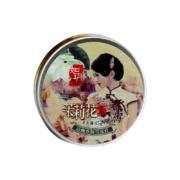 如玥  老上海雪花膏  45g6.9元包邮(需用券)