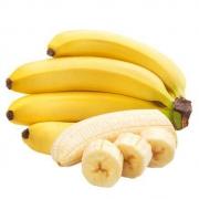 薯香记 广西新鲜小米蕉 5斤装8.9元包邮(需用券)
