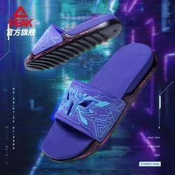 18日10点:PEAK 匹克 3D打印 态极 TE12903L 男子运动拖鞋