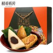 稻香村 私房粽子礼盒 5荤4素 1080g