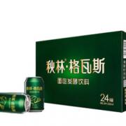 88VIP!秋林格瓦斯 面包发酵饮料 330ml*24罐¥33.21 1.8折