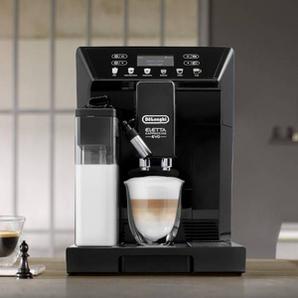 De'Longhi 德龙 Eletta Cappuccino Evo系列 ECAM46.860.B 全自动意式咖啡机 到手¥3967.01