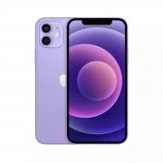 Apple 苹果 iPhone12(A2404) 5G手机 紫色 128G 官方标配5594元包邮(需用券)