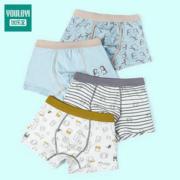 【优乐宜】男童纯棉内裤4条装16.9元