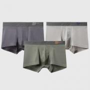 FENTENG 芬腾 U110192-1 男士60支抗菌平角内裤 3条装49.9元包邮(需用券)