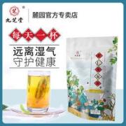 九芝堂 薏仁木湿茶 5g*30包/袋9.9元包邮(需用券)