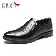 RED DRAGONFLY 红蜻蜓 wtl90371a 休闲皮鞋单鞋