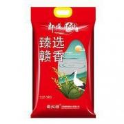 鄱阳湖 臻选赣香大米 5kg*4件82.12元(合20.53元/件)