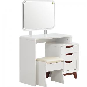 QuanU 全友 121802 北欧小户型化妆台+妆凳