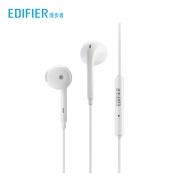 聚划算百亿补贴:EDIFIER 漫步者 H180 Plus 入耳式耳机