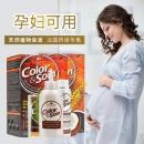 孕妇可用,法国进口 LES 3 CHENES 三橡树 修护型染发剂 135mlx2盒139元包邮包税