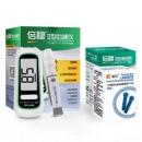倍稳 II血糖仪 5秒速测 配试纸50片+采血针50支34元包邮(需用券)