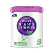 JUNLEBAO 君乐宝 至臻A2系列 幼儿奶粉 国行版 3段 565g