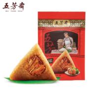 五芳斋 粽子礼袋400g共4只12.9元包邮