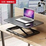 Loctek 乐歌 MN1 站立办公升降台电脑桌 雅黑