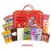 PLUS会员!glico 格力高 牛转钱坤 好运年年饼干礼盒 16盒装¥38.91 比上一次爆料降低 ¥11.99