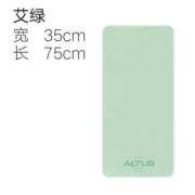 ALTUS 运动毛巾 健身吸水巾  35*75CM5元包邮