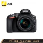 Nikon 尼康 D5600 单反相机 18-55mm套机