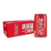 限地区:Coca-Cola可口可乐 汽水碳酸饮料 200ml*12罐*2件30.42元(合15.21元/件)