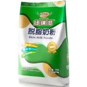 Nouriz纽瑞滋  脱脂成人奶粉  1kg*4件116.16元(双重优惠,合单价29.04元)