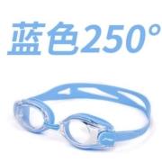 LI-NING 李宁 LSJN559 防水防雾近视泳镜  250°