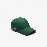 14日10点:LACOSTE 拉科斯特 RK2662-132 经典侧小logo百搭棒球帽196元