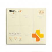 纸护士 手帕纸 随身装36包7.9元(需用券)