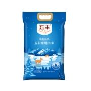 88VIP:华润 五丰 寒地东北大米 5kg*3件69.26元包邮(多重优惠,合23.1元/件)