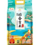 金龙鱼 东北大米 臻选稻香贡米 5KG¥27.45 比上一次爆料降低 ¥2.5
