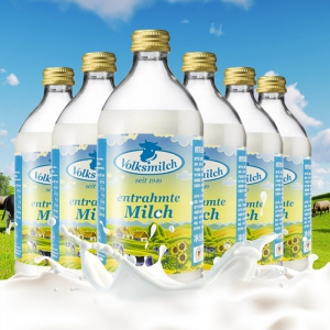 Volksmilch 德质 德国原装进口脱脂纯牛奶 490ml*6瓶装