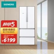 PLUS会员:SIEMENS 西门子 BCD-484W(KM48EA20TI) 484升 变频 多门冰箱 白色5289.05元包邮(下单立减)
