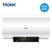 1日0点:Haier 海尔 EC6002-MC5(U1) 电热水器 60L