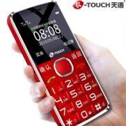 PLUS会员:K-TOUCH 天语 N2 功能手机 红色43元(需用券)