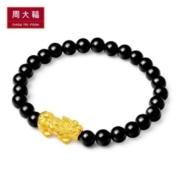 CHOW TAI FOOK 周大福 R21072 貔貅足金手链 0.92g