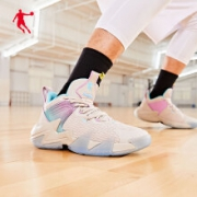 QIAODAN 乔丹 破影2代篮球鞋 浮石色/粉蓝