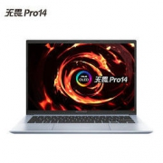 ASUS 华硕 无畏Pro14 14英寸笔记本电脑(R7-5800H 、16GB、512GB、133%sRGB)4794元包邮(需用券)