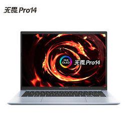 ASUS 华硕 无畏Pro14 14英寸笔记本电脑(R7-5800H 、16GB、512GB、133%sRGB)