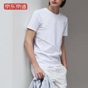 PLUS会员:J.ZAO 京东京造 6941592716549 男士短袖T恤89元(合计4件,22.25元/件)