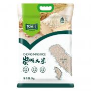 移动专享:苏鲜生 2020秋收新米 崇明大米 拼购版 5kg29.9元包邮