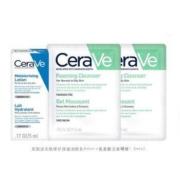 CeraVe 适乐肤 神经酰胺净润旅行包 C乳5mlx3 + 保湿洁面1.5mlx3