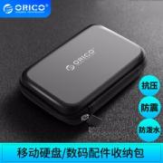 ORICO 奥睿科 PHB-25 2.5英寸移动硬盘保护包15元