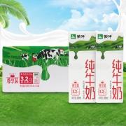 聚划算百亿补贴:MENGNIU 蒙牛 纯牛奶尊享装 200ml*24盒48.9元包邮