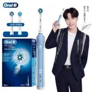 PLUS会员:Oral-B 欧乐-B P2000 电动牙刷 蓝色255.05元包邮