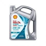 Shell 壳牌 喜力 混动先锋 先进全合成机油 5W-30 API SP级 4L218元