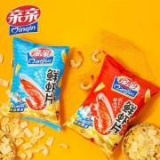 亲亲虾条 18g共20包 360g小包虾片9.9元(双重优惠)