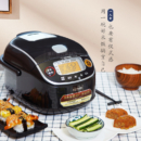 日本原装进口 ZOJIRUSHI 象印 IH加热电饭煲 1.5L NP-RL05-WA直邮含税到手1176.4元(天猫4999元)
