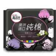 kotex 高洁丝 臻选澳洲进口日用纯棉卫生巾 0.08极薄240mm8片