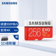 SAMSUNG 三星 EVO Plus MicroSD存储卡 256GB198.9元包邮(需用券)