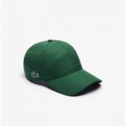 LACOSTE 拉科斯特 RK2662-132 经典侧小logo百搭棒球帽196元包邮