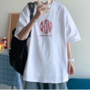 Semir 森马 ZA3A002212S71-D010 男士宽松T恤50元(需用券)